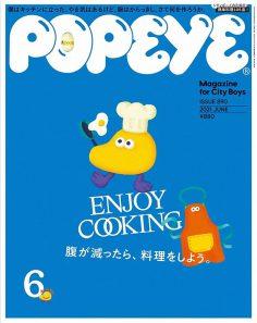 2021年6月popeye PDF电子杂志下载