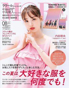 2021年8月MORE PDF电子杂志下载