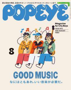 2021年8月POPEYE PDF电子杂志下载