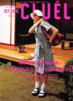 2021年7月8月CLUEL PDF电子杂志下载