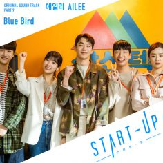 韩剧启动了OST下载 韩剧Start Up OST下载 韩剧Start Up高品质原声大碟+伴奏带MP3下载