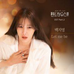 韩剧顶楼3 OST下载 顶楼3原声大碟+伴奏带+电视剧配乐插曲MP3下载