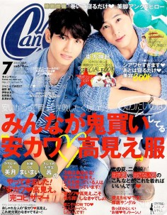 2015年7月Cancam日文版电子杂志下载