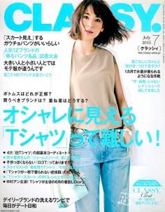 2015年7月classy日文版电子杂志下载