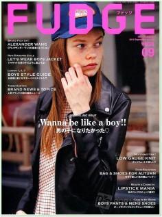 2014年9月fudge杂志日文版