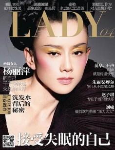 2015年5月lady格调中文版电子杂志下载