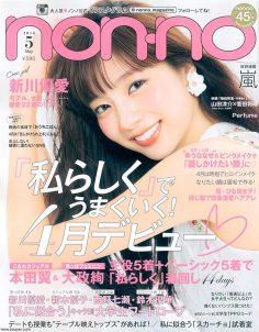 2016年5月nonno日文版PDF电子杂志下载