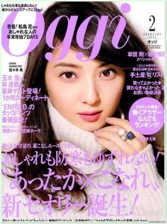 2015年2月oggi日文版杂志