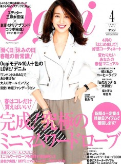 2015年4月oggi杂志日文版