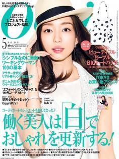 2015年5月oggi日文版电子杂志下载