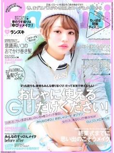 2015年4月Ranzuki日文版杂志