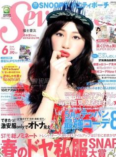 2014年6月seventeen杂志日文版
