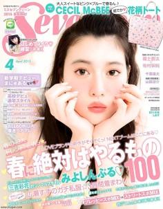 2015年4月seventeen杂志日文版