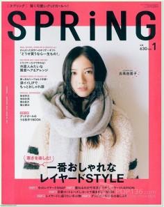 2015年1月spring杂志日文版