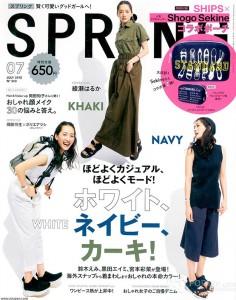 2015年7月spring日文版电子杂志下载