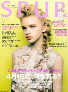 2015年5月spur杂志日文版