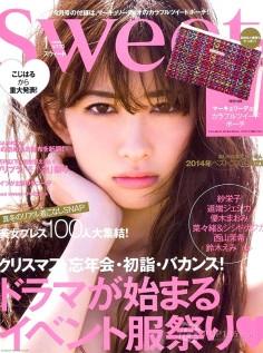 2015年1月sweet杂志日文版