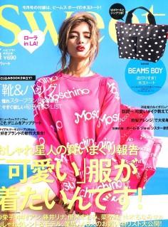 2015年4月sweet杂志日文版