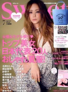 2015年7月sweet日文版电子杂志下载