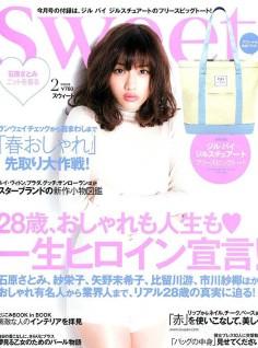 2015年2月sweet杂志日文版