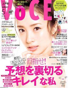 2016年5月voce日文版PDF电子杂志下载