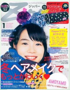 2015年1月zipper杂志日文版